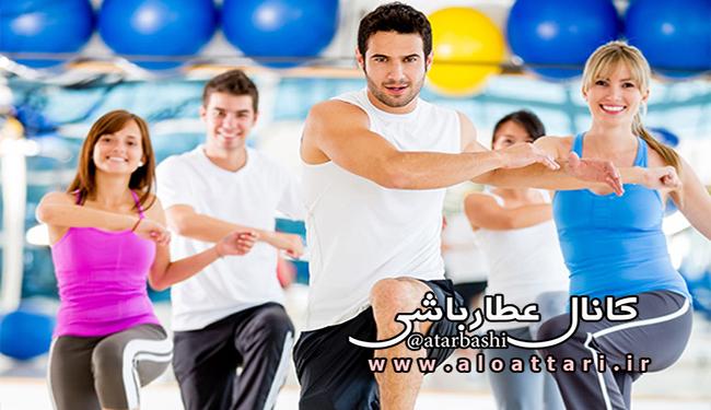 حداکثر کردن میزان اکسیژن مصرفی با ورزش
