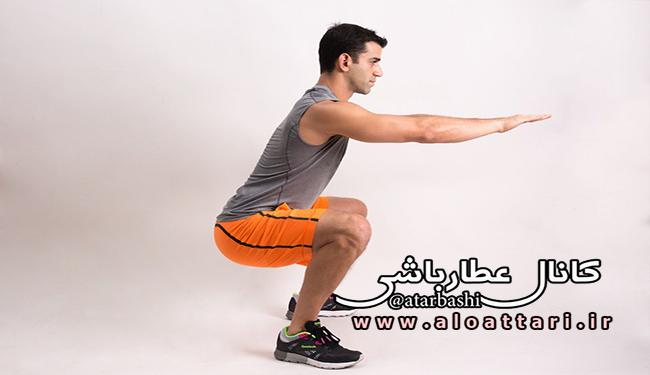 مزیت های ورزش با وزن بدن (۲) - مجله سلامتی عطارباشی