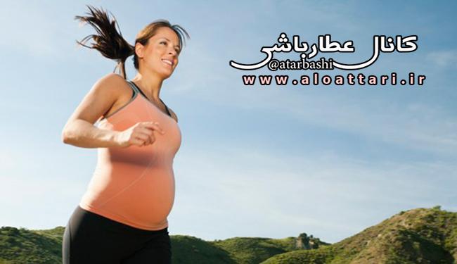تمرینات ورزشی مناسب برای دوران بارداری - مجله سلامتی عطارباشی