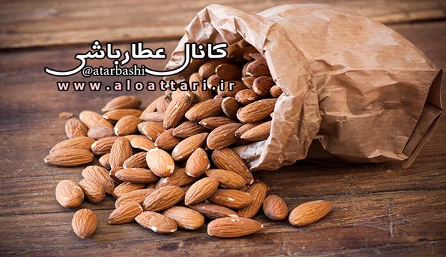 فواید مصرف ۱۵ دانه بادام در روز - مجله سلامتی عطارباشی
