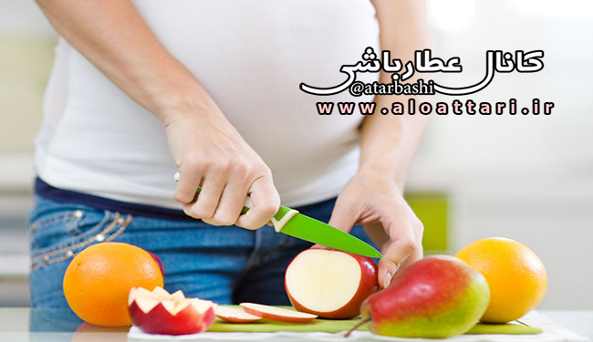 زنان باردار به اندازه دو نفر غذا نخورند! - مجله سلامتی عطارباشی