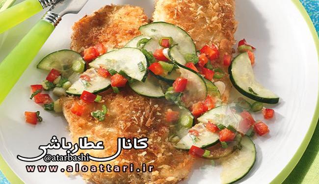دستور تهیه تیلاپیا با سالاد خیار - مجله سلامتی عطارباشی