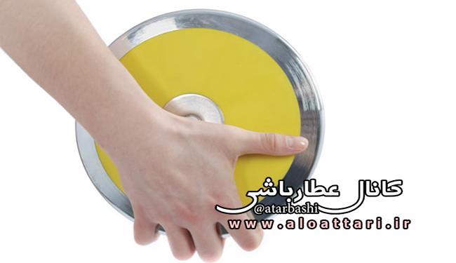 نکتههایی برای تمرین با دیسک غلتان - مجله سلامتی عطارباشی