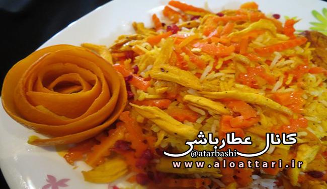 طرز تهیه هویج پلو با مرغ - مجله سلامتی عطارباشی