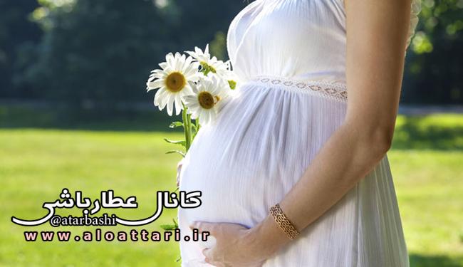 مادر شدن در سنین بالا