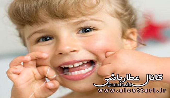 نخ دندان در کودکان