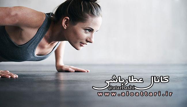 بهترین زمان برای ورزش کردن چه زمانی است؟ - مجله سلامتی عطارباشی