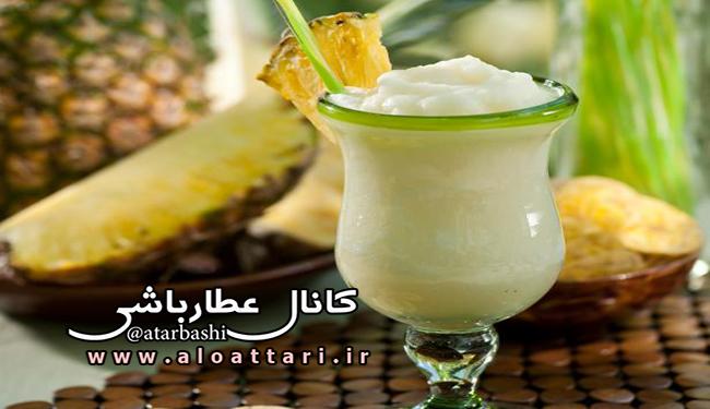 طرزتهیه پیناکولادا یک نوشیدنی خانگی تابستانی - مجله سلامتی عطارباشی