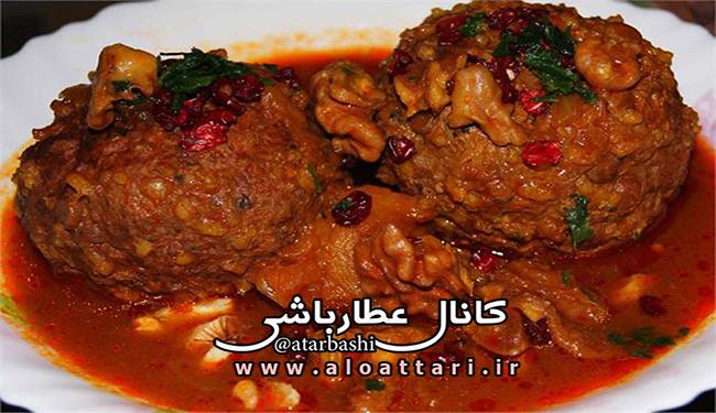 دستور تهیه 107 غذای محلی ایرانی - مجله سلامتی عطارباشی