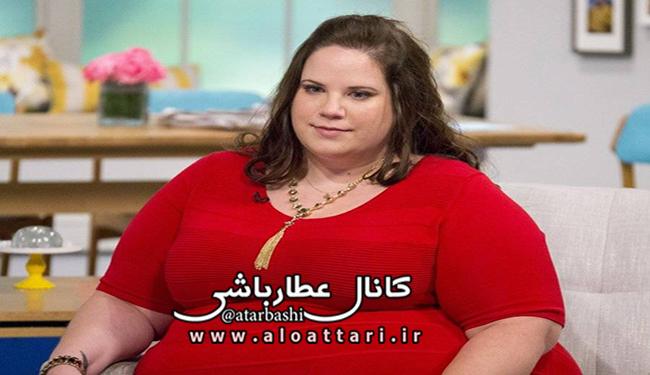 تغییر الگوی مصرف و درمان بیماری چاقی - مجله سلامتی عطارباشی