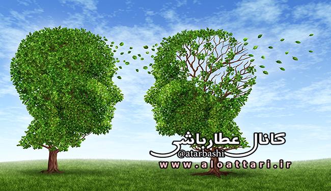 سلامت روح و روان