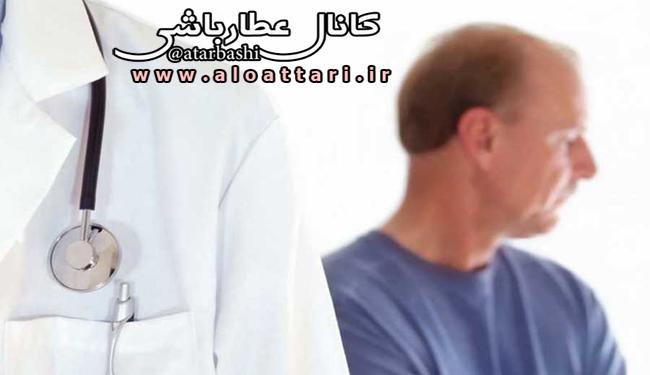 سرطان مهاجم پروستات