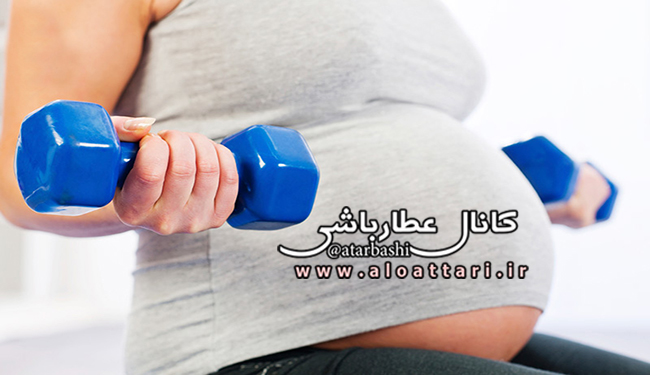 چه ورزشهایی مناسب دوران بارداری است؟ - مجله سلامتی عطارباشی