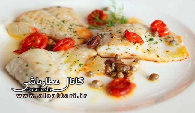 طرز تهیه ماهی خاردار با چاشنی رازیانه - مجله سلامتی عطارباشی