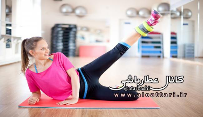 آیا با انجام ورزشهای هوازی وزن کم میکنیم؟ - مجله سلامتی عطارباشی