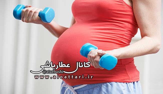 تقویت عضلات شکمی با موثرترین روش ها در دوران بارداری - مجله سلامتی عطارباشی