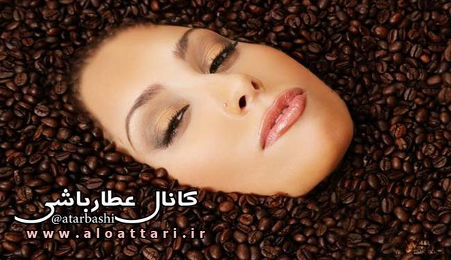 تأثیر کافئین بر پوست و مو