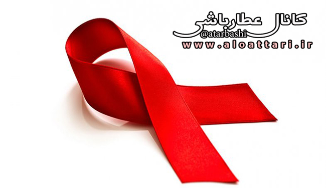 مشکلات پوستی در مبتلایان به ایدز