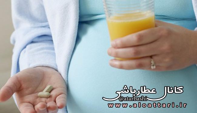 استامینوفن در بارداری