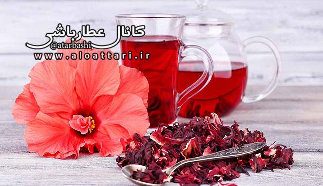 فواید چای ترش از نگاه طب سنتی - مجله سلامتی عطارباشی