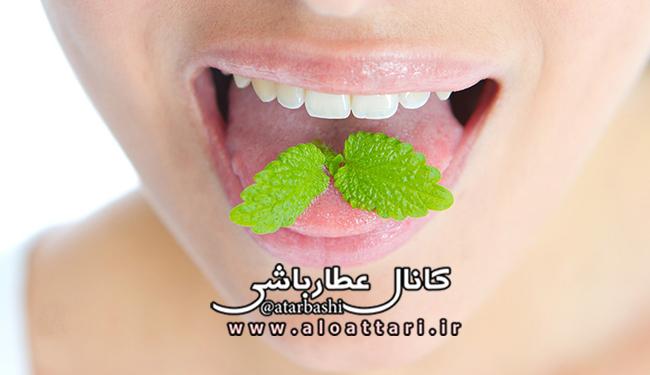 خوشبو کردن دهان