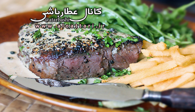 طرز تهیه استیک گوشت گاو - مجله سلامتی عطارباشی