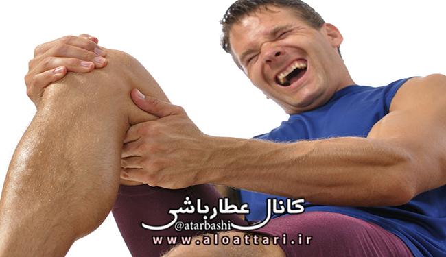 راههای مقابله با گرفتگی عضله پس از ورزش - مجله سلامتی عطارباشی