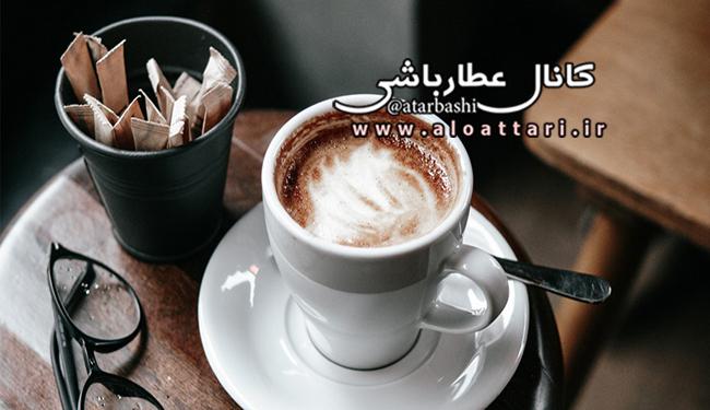 تامین سلامت کبد با نوشیدن قهوه - مجله سلامتی عطارباشی