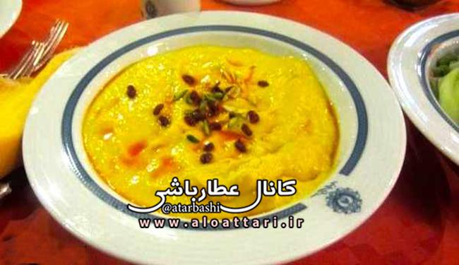 طرز تهیه خورشت ماست اصفهان - مجله سلامتی عطارباشی