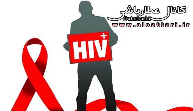 ویروس HIV در مردان