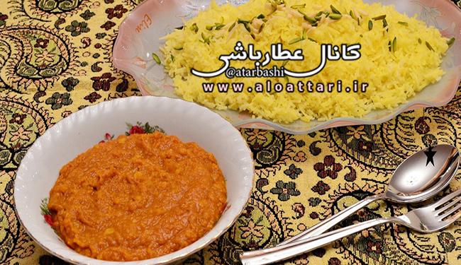 طرز تهیه قیمه بوشهری