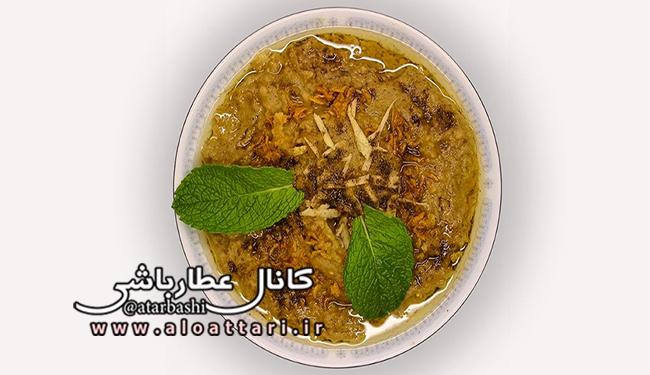 دستور طبخ آش گوشت بوشهری - مجله سلامتی عطارباشی