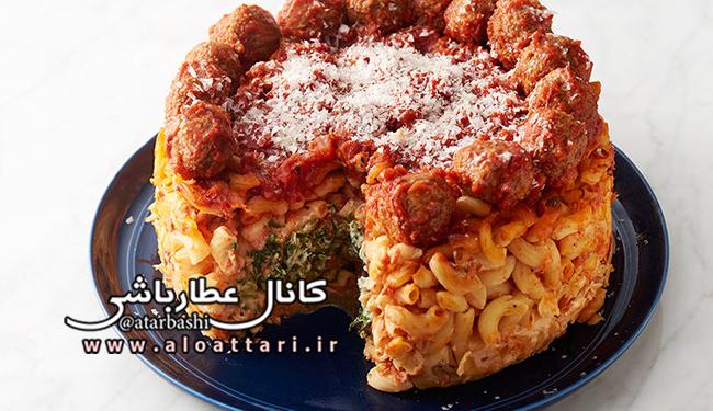 طرز تهیه چیز کیک ماکارونی اسفناج و پنیر - مجله سلامتی عطارباشی