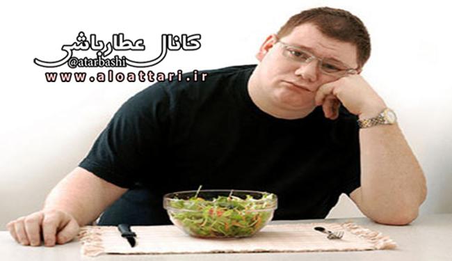 چرا بعد از چاق شدن کم کردن وزن مشکل است؟ - مجله سلامتی عطارباشی
