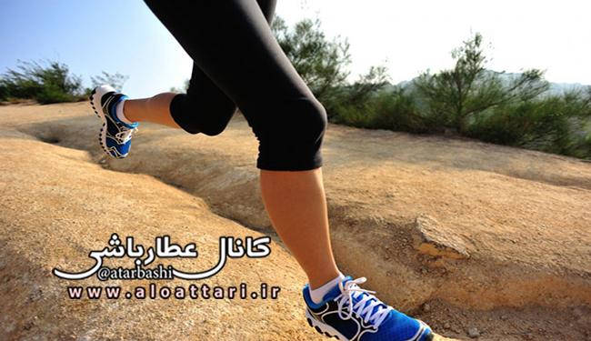 چرا دویدن بهترین ورزش برای هرکسی است؟ - مجله سلامتی عطارباشی