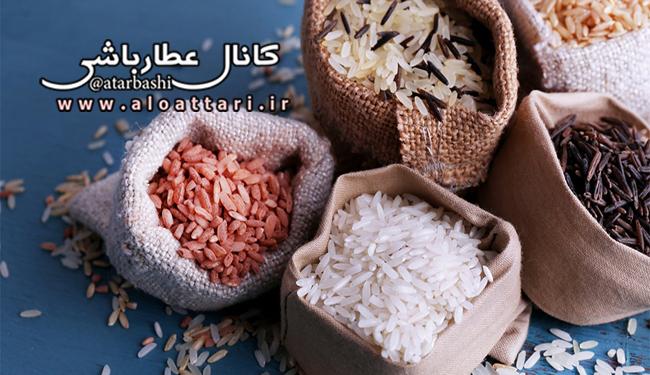 با انواع برنج در دنیا آشنا شوید - مجله سلامتی عطارباشی