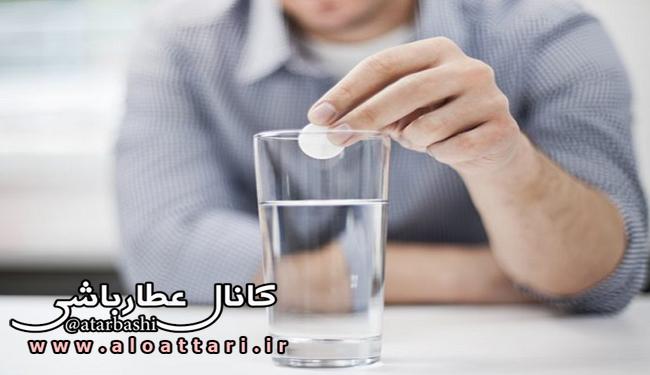 داروهای ضداسید