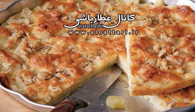 پیتزا مرغ و سیب زمینی