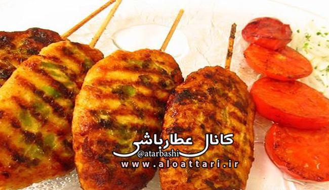 طرز تهیه کباب سیخی هندی - مجله سلامتی عطارباشی