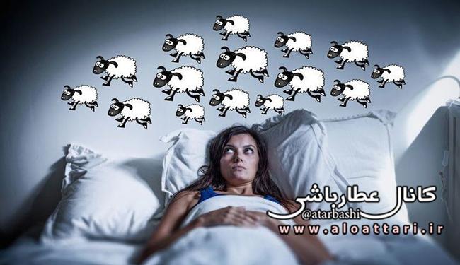 مشکلات ایجاد شده در اثر بی خوابی و افزایش وزن - مجله سلامتی عطارباشی