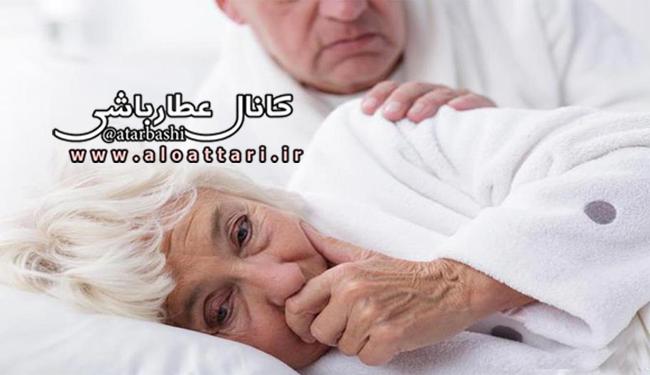 چگونه وقتی رفلاکس معده داریم راحت بخوابیم؟ - مجله سلامتی عطارباشی