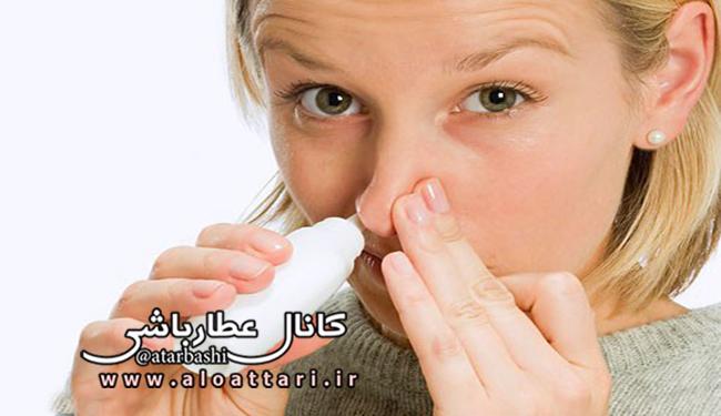 رفع اختلالات بینی