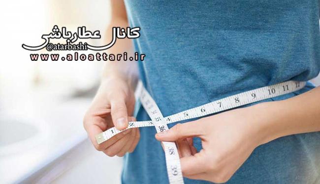 کاهش وزن فوری