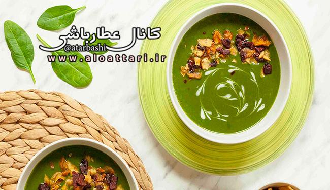 طرز تهیه سوپ اسفناج - غذای کودک - مجله سلامتی عطارباشی